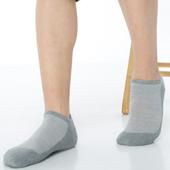 《【KEROPPA】》可諾帕細針毛巾底氣墊加大船襪(4雙(男女適用)C91001-灰色)