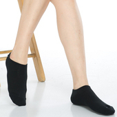《【KEROPPA】》可諾帕細針毛巾底氣墊船型襪(4雙(男女適用)C91001-黑色)