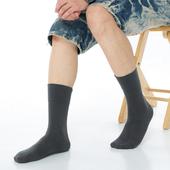 《【KEROPPA】》萊卡無痕寬口短襪(2雙(男女適用)C90001-深灰)
