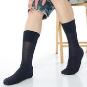 《【KEROPPA】》萊卡無痕寬口短襪(2雙(男女適用)C90001-丈青)