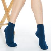 《【KEROPPA】》可諾帕1/2運動短襪(6雙(男女適用)C962-深藍)