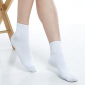 《【KEROPPA】》可諾帕1/2運動短襪(6雙(男女適用)C962-白色)