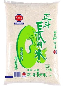 三好 正斗長鮮米(6.9kg/包 CNS三等米)