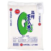 《三好》品鮮長米(12kg)