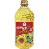 《福壽》100%純葵花油(2L/瓶)