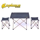 《CHANODUG》超輕盈可折疊一桌兩椅組