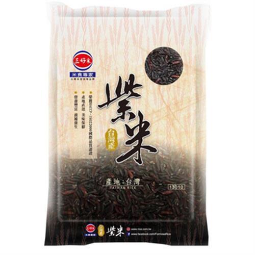 三好 紫米(600g/包 符合CNS)