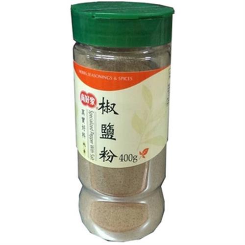真好家 椒鹽粉(400g/瓶)