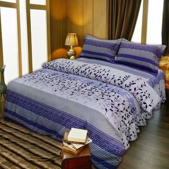 柔之鄉 葉語 雙人床罩組(5x6.2尺)