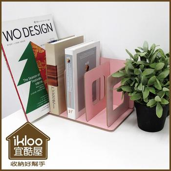 ikloo 木質桌面組合書架