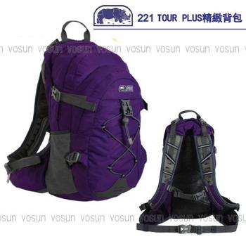 RHINO 犀牛 TOUR PLUS 17公升超輕背包/221(紫)
