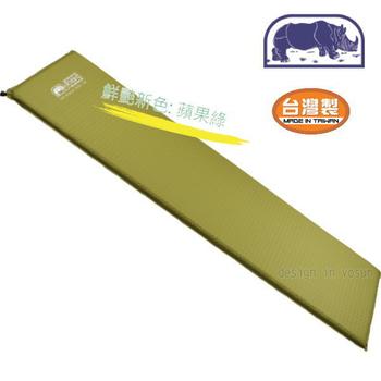 RHINO 犀牛 輕量3.8cm自動充氣睡墊/914