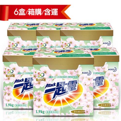 《一匙靈》超濃縮洗衣粉清恬櫻花香(1.9kg*6)
