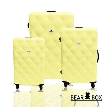 Bear Box 水漾菱格系列ABS輕硬殼行李箱/旅行箱20+24+28吋(鵝黃)