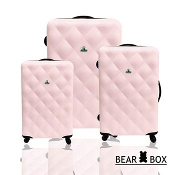 Bear Box 水漾菱格系列ABS輕硬殼行李箱/旅行箱20+24+28吋(粉色)