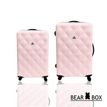 Bear Box 水漾菱格系列ABS輕硬殼行李箱/旅行箱20+24吋(粉色)