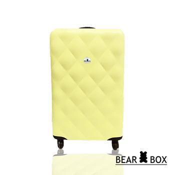 ★結帳現折★Bear Box 水漾菱格系列ABS輕硬殼行李箱/旅行箱20吋(鵝黃)