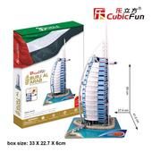 《3D建築拼圖》精裝達人版 - 迪拜伯姿酒店(個)