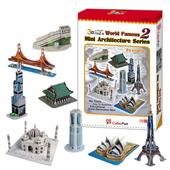 《3D建築拼圖》中階暢銷版 - 迷你建築系列-2(個)