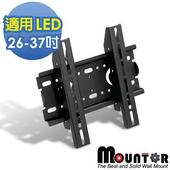 《Mountor》固定式角度壁掛架/電視架-適用26-37吋LED(ML2020)