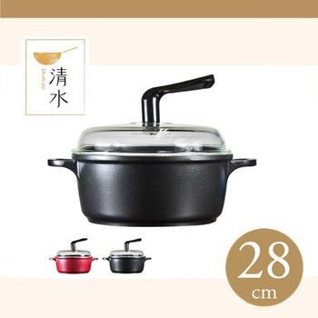 清水鍋具 清水厚釜黑金湯鍋(28cm)