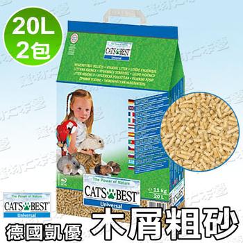 《德國凱優CAT'S BEST》木屑粗砂(20Lx2包)