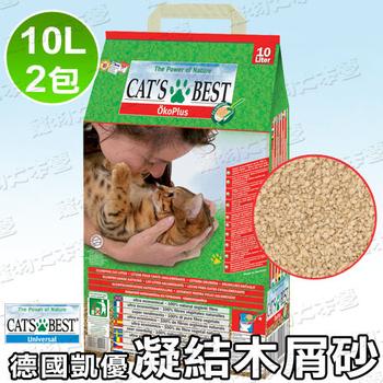 ★結帳現折★德國凱優CAT'S BEST 凝結木屑砂(10Lx2包)