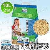 《德國凱優CAT'S BEST》木屑粗砂(10Lx2包)