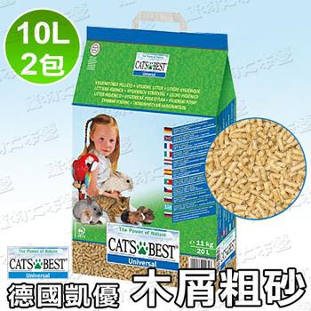 ★結帳現折★德國凱優CAT'S BEST 木屑粗砂(10Lx2包)