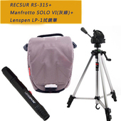 《RECSUR 銳攝》RS-315+Manfrotto SOLO VI(灰綠)+Lenspen LP-1拭鏡筆