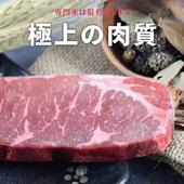 《欣明生鮮》美國1855黑安格斯熟成雪花小排(160公克±10%/片)(*1片)
