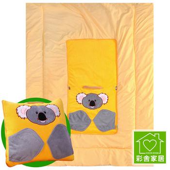 彩舍家居 可樂熊兩用立體動物抱枕涼被(黃)