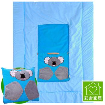 彩舍家居 可樂熊兩用立體動物抱枕涼被(藍)