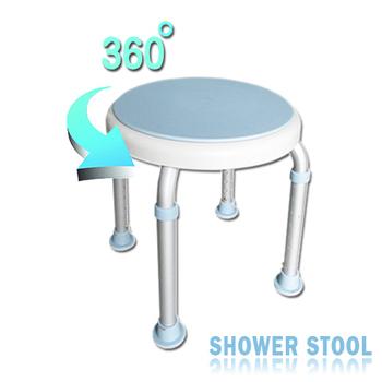 舞動創意 輕量化鋁質可旋式360度防滑洗澡椅-圓板凳(天空藍)