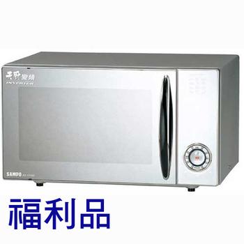 福利品 聲寶 30L微電腦變頻無轉盤微波爐 RE-1006D