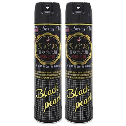 黑珍珠亮光腊促銷包(2入)(黑珍珠)