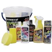 《黑珍珠》輕鬆洗車DIY美容桶
