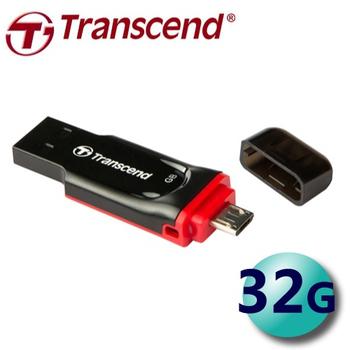 創見 Transcend JetFlash340 32G OTG 隨身碟 (JF340)