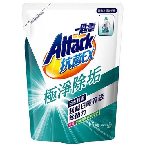 一匙靈 極速淨EX超濃縮洗衣精補充包(1.5kg/包)