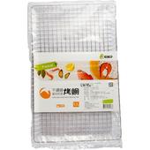 RT不銹鋼食材防落烤網(30*48cm)
