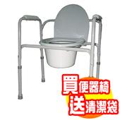 《舞動創意》鐵製易清理安全便器椅-7014(鐵製品)