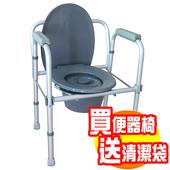 《舞動創意》鋁合金折疊防鏽便器椅-7003(鋁製品)