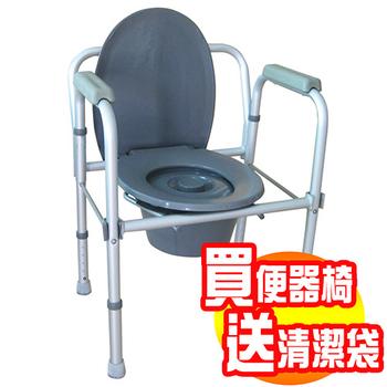舞動創意 鋁合金折疊防鏽便器椅-7003(鋁製品)