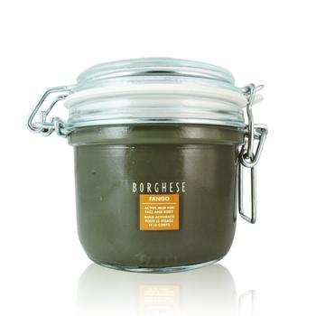 出清-BORGHESE 貝佳斯 火山泥漿面膜深綠(212g/罐)