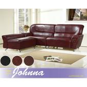 《AGNES 艾格妮絲》海天乳膠厚皮L型皮沙發(三色可選)(咖啡)