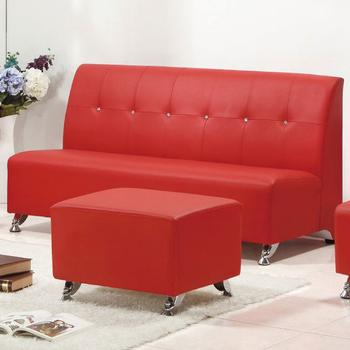 《AGNES 艾格妮絲》辛雅水鑽皮沙發三人座不含凳(七色可選)(亮紅)