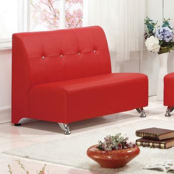 《AGNES 艾格妮絲》辛雅水鑽皮沙發雙人座(七色可選)(亮紅)