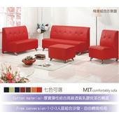 《AGNES 艾格妮絲》辛雅水鑽皮沙發組(1+2+3人座不含腳椅)七色可選(亮紅)