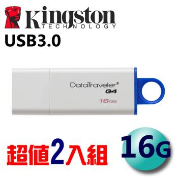 《金士頓 Kingston》DTIG4 USB3.0 16G 隨身碟 公司貨 -2入組