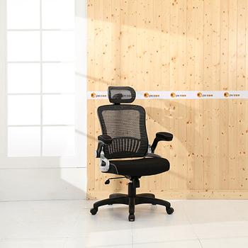 BuyJM 黑天鵝獨立筒座墊辦公椅/電腦椅(黑色)